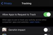 苹果IOS 14.5防APP跟踪功能有损Facebook广告转化率